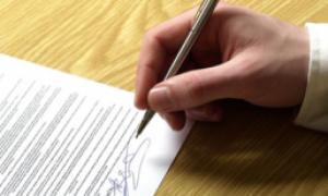 Тонкости и секреты составления договора купли-продажи земельного участка с жилым домом
