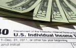 Облагаются ли алименты налогом