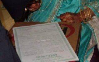 Стоимость брачного договора