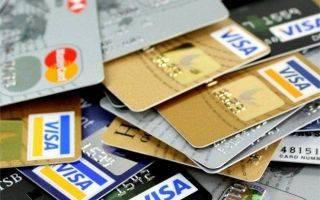 Наследование кредитной задолженности