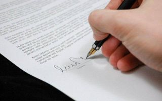 Как заключить брачный договор