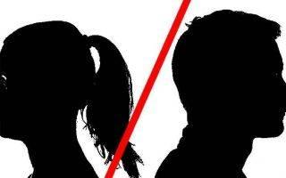 Смена фамилии после развода