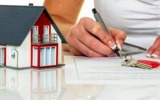 Что будет с ценами на недвижимость в 2021 году? официальные и неофициальные прогнозы, данные рынка