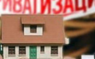 Приватизация квартиры без договора социального найма