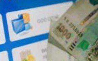 10 лучших приложений для ведения персональных финансов