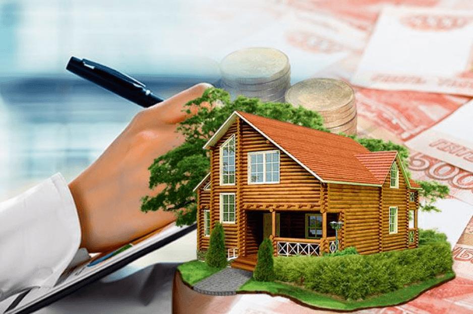 Ипотека на дом с земельным участком в сбербанке: обзор условий, список документов