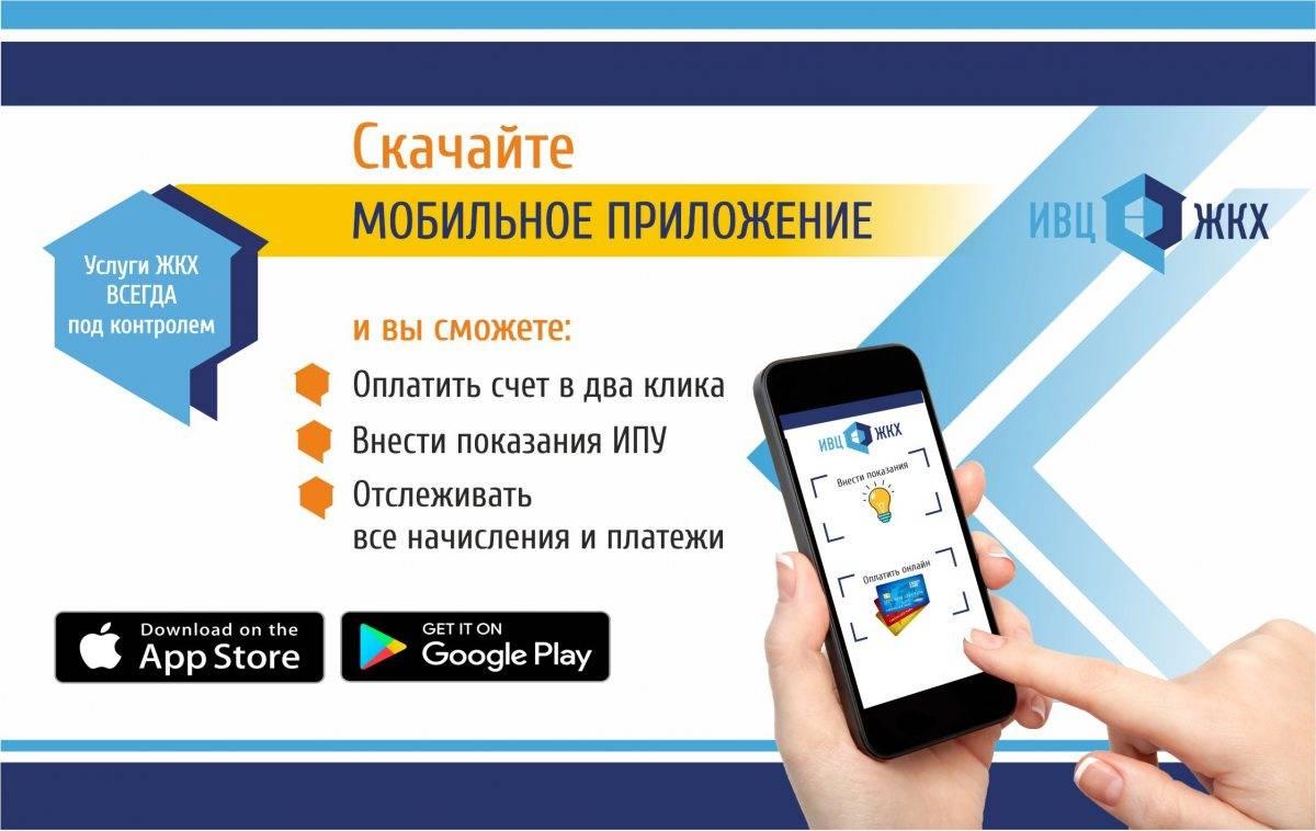 """Порядок использования мобильного приложения """"мой налог"""""""