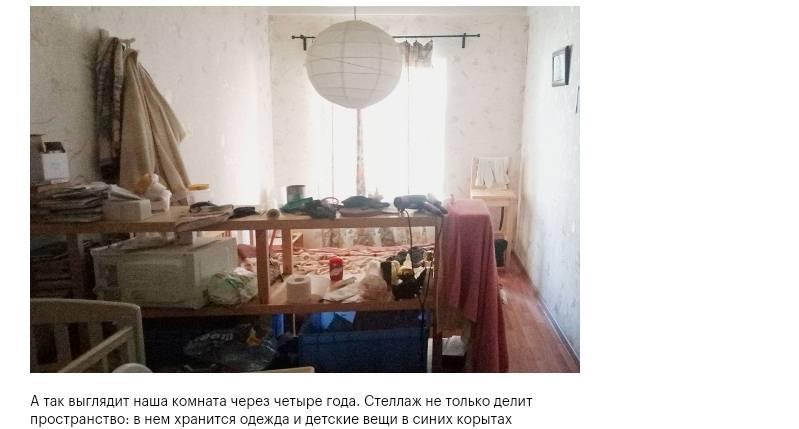 Комната в коммуналке: стоит ли покупать, когда это выгодно и какие риски надо учесть?