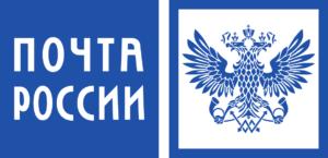 Переводы Почтой России