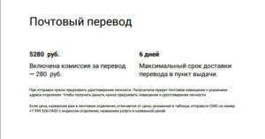 Бланк с сайта Почты России