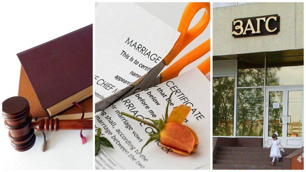 Процедура расторжения брачного договора