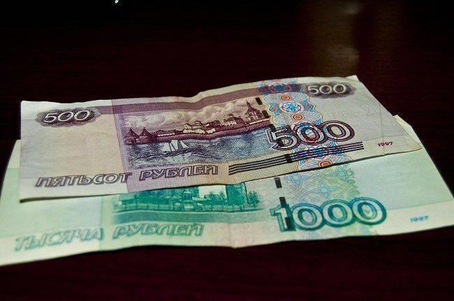Деньги и прожиточный минимум в России
