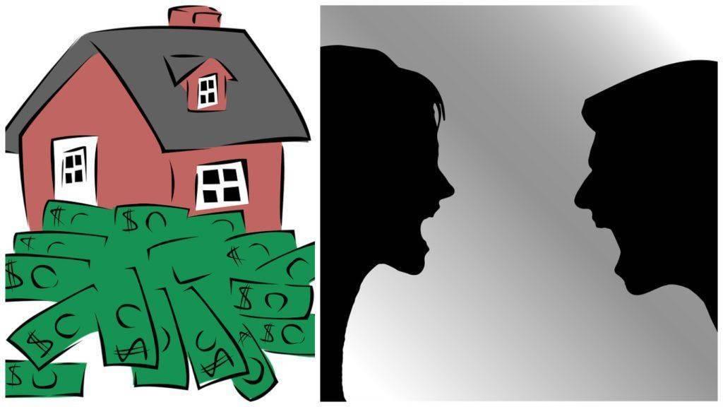Ссора из-за раздела имущества