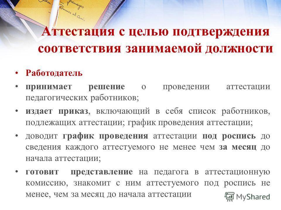 Изменения в 2019 году в федеральном законе №35 от 26.03.2003 «об электроэнергетике»