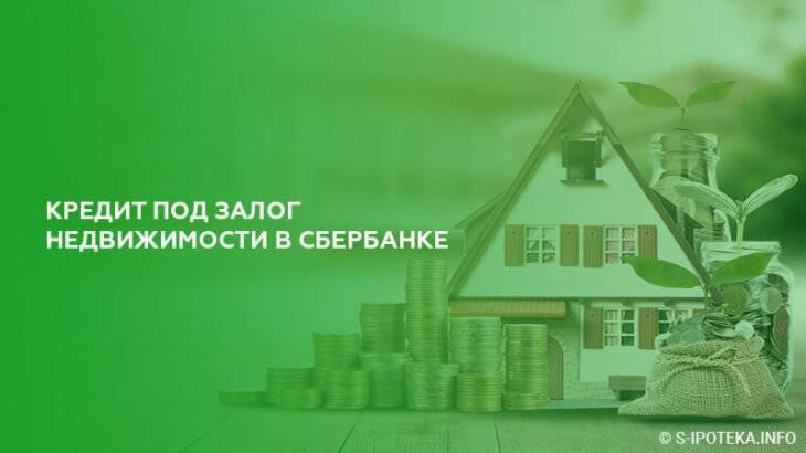 Какие банки предлагают ипотеку на покупку земли под ижс и как правильно составить договор