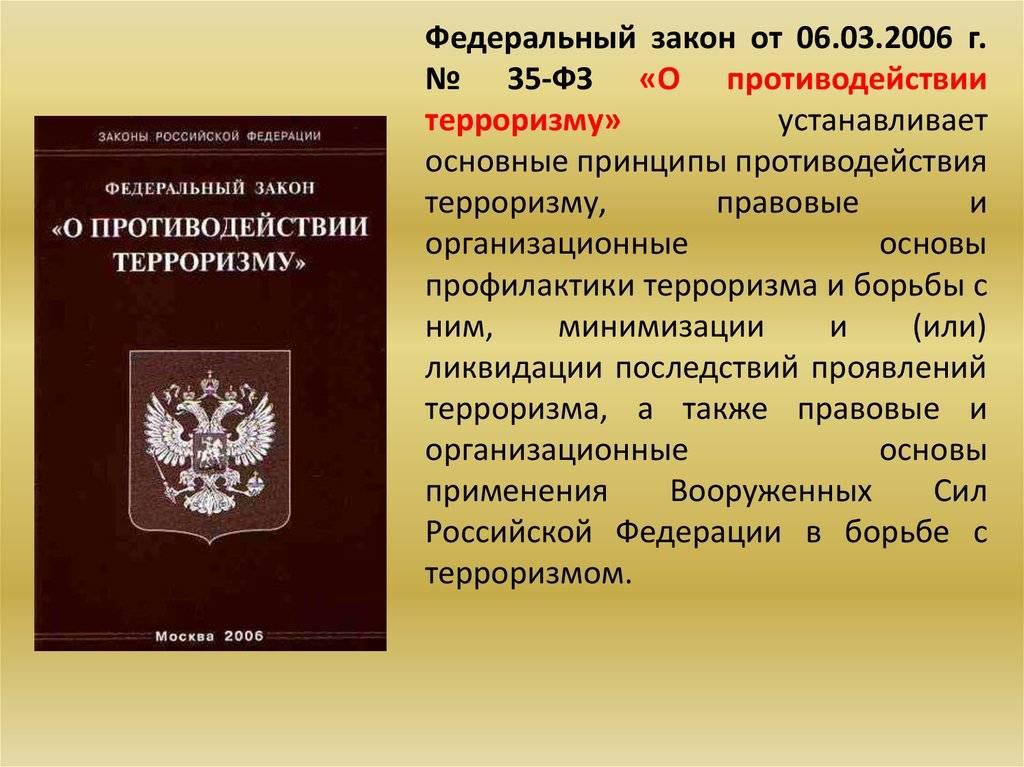 Обзор изменений российского законодательства в сфере электроэнергетики (13.01.2020 - 19.01.2020)   электрические сети в системе   electricalnet.ru