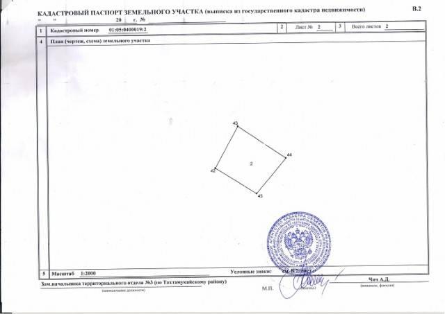 Как получить кадастровый паспорт земельного участка: где и как оформить, порядок получения через мфц и росреестр, как восстановить документы