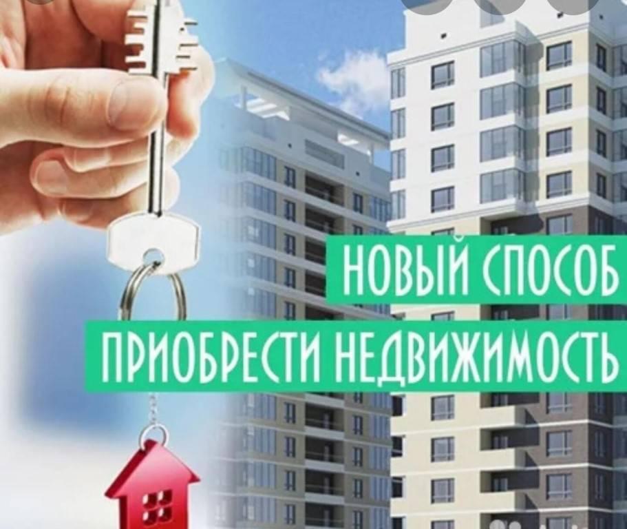 На что нужно обращать внимание при покупке квартиры в новостройке и какие документы должны быть у застройщика?