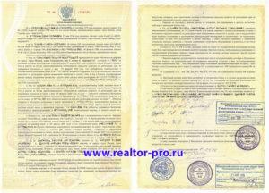 Нотариальное удостоверение сделок: как заверить договор у нотариуса