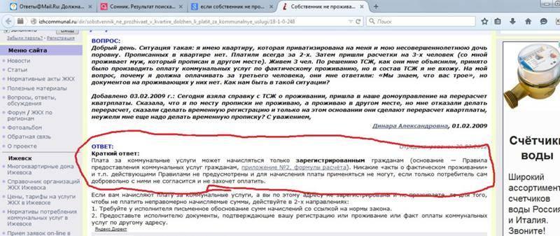 Можно ли по программе реновации получить две квартиры вместо одной. uristtop.ru