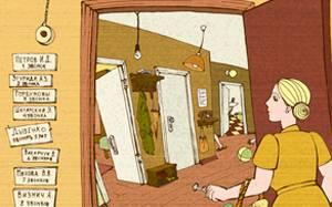 Получение свободной комнаты в коммунальной квартире