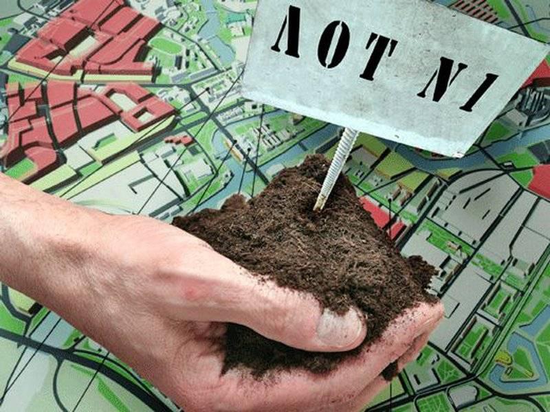 Срок аренды земельного участка — минимальный и максимальный