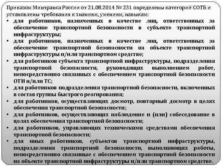 Федеральный закон «об электроэнергетике» от 26.03.2003 n 35-фз (ред. от 27.12.2019)