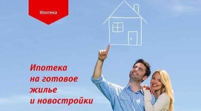 Ипотека на вторичное жилье в втб 24: нюансы оформления займа, действующие программы банка, а также требования к объектам недвижимости, представленным на рынке