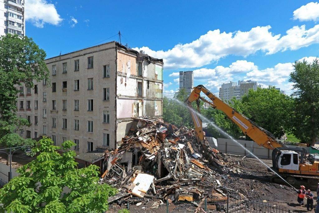 Когда снесут дом по реновации - как узнать по адресу