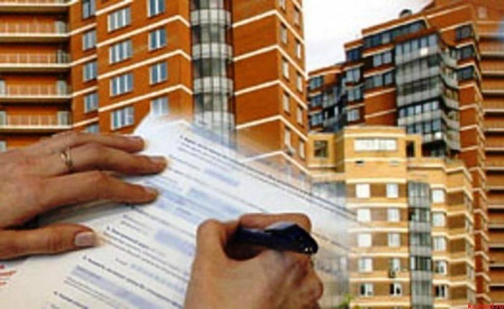 Зачем покупать квартиру в новостройке через риэлтора